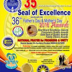 35th Seal of Excellence jointly with the 36th Father's Day & Mother's Day 2016 Awards
